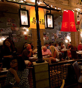 The Asian sensations of the Las Vegas world-class restaurant scene