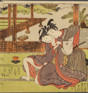 """In Japan's Edo period, these male """"beautiful youths"""" were the """"third gender"""""""