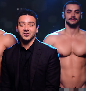 Are you ready for a reality show about underwear designer Andrew Christian?