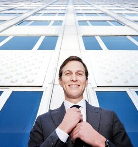 White House staffers think Jared Kushner is a loser and make fun of him behind his back. Sad!