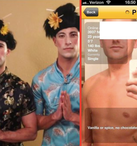 """22 tweets that explain what a """"white gay"""" is and how you can avoid being one"""