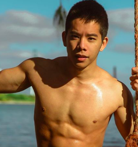 Photographer hopes to end sexual racism with stunning new photo book celebrating Asian men