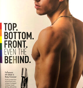 "This big brand didn't shy away from gay sex appeal: ""Top. Bottom. Front. Even the behind"""