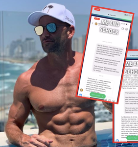 Aaron Schock addresses nude pics, Coachella video, and antigay past in alleged leaked private chat