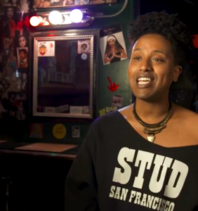 WATCH: Drag Race star Honey Mahogany on saving San Francisco's legendary Stud